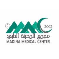 مجمع المدينة الطبي